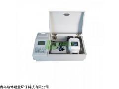 微生物电极法的LB50型BOD快速测定仪