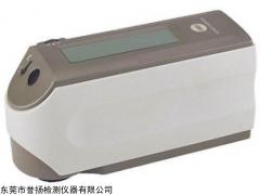 LT7045 分光测色仪