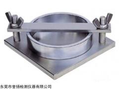 LT7046 吸水度测试皿