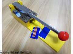 LT7050 纸板挺度测试取样器