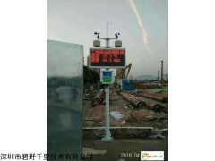 BYQL-YZ 廣西防城港施工現場揚塵檢測儀,視頻抓拍功能