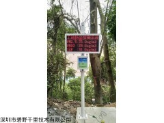 BYQL-YZ 湖南長沙拆遷工程揚塵TSP檢測儀方案價格表