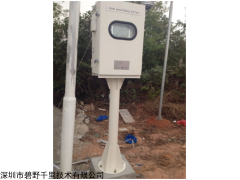 BYQL-EC 湖北污染源在線監測、惡臭檢測儀傳輸環保局