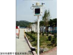 BYQL-YZ 海南簡易型一體機揚塵PM2.5監測系統制造商