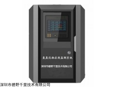 BYQL-2000 氮氧化物在線監測系統方案超標預警短信提醒