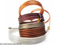 TDX-01 色譜測絕緣材料熱解產物中CO_2