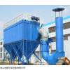 CXS型玻纤袋收尘器 布袋除尘器 CXS型玻纤袋收尘器 厂家直销