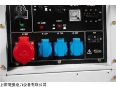 5千瓦歐洲獅柴油發電機