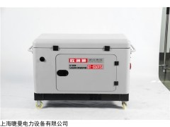 15千瓦柴油發電調節器用處