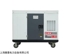 25千瓦GT-25TSI柴油發電機