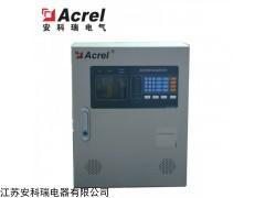 AFPM100/B1 安科瑞消防设备电源监控系统