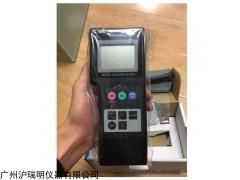 IG-320 日本堀场光泽度计 工业喷漆光亮度测定仪