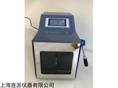 Jipad-20CM 触摸屏拍击式无菌均质器