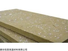 1200*600 山东济宁岩棉复合板保温性能