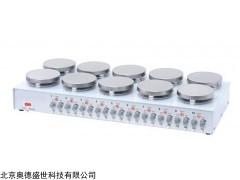 SS-H04-1 十工位恒温磁力搅拌器