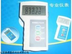 SS-DPH-103 数字压力表
