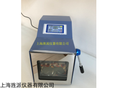 Jipad-20CM 液晶触摸屏拍击式无菌均质器