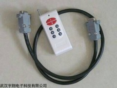 菏泽CH-D-003电子磅称遥控器