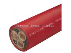 MYPTJ煤矿用电缆3*25+3*16/3