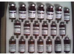 人参皂苷Rb2,11021-13-9