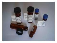 人参皂苷Rb3,68406-26-8