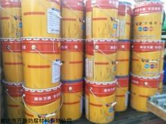 VEGF-1 阻燃玻璃鳞片胶泥现货供应
