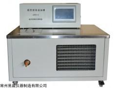 JBHH-SA 程控式高低温交变油浴