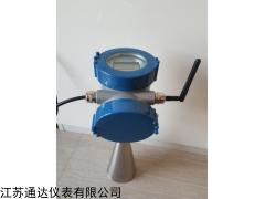 TD-JBRD802 433M无线射频远传技术高频雷达物位计