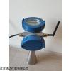 TD-JBRD802 433M無線射頻遠傳技術高頻雷達物位計
