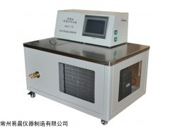 DCW 低温槽