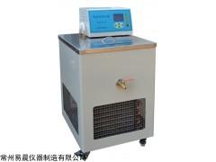 DC 低温恒温槽