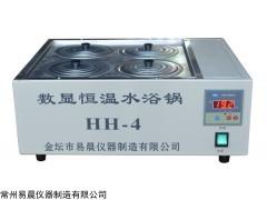 HH 恒溫水浴鍋