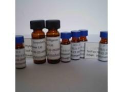 人参皂苷Rg6,147419-93-0