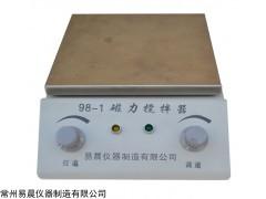 98 大功率磁力搅拌器