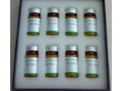 柴胡皂苷B2,58316-41-9