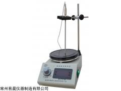90 纳米陶瓷磁力加热搅拌器