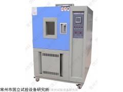 DHS系列低温恒定湿热试验箱厂家报价