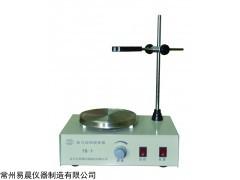 78-1/79-1 磁力加热搅拌器