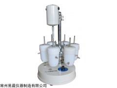 FS-1 可調高速勻漿機
