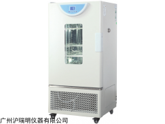 BPC-500F 大型微生物试验箱 一恒生化培养箱