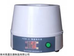 HDM 数显恒温电热套