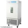 LRH-100CL 培养基储藏箱 微生物低温培养箱