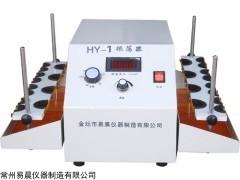 HY-1 垂直振蕩器