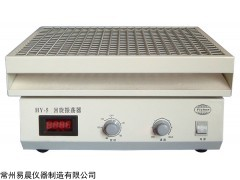 HY05/HY-8 回旋式振蕩器
