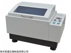 CHA-S 气浴恒温振荡器