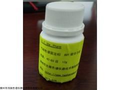 601 碳分子篩色譜擔體