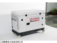 GT-1200TSI 自启动10千瓦柴油发电机报价