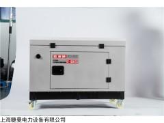 GT-1600TSI 应急备用15千瓦静音柴油发电机