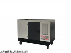 GT-25TSI 自动切换25千瓦静音柴油发电机