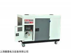 GT-35TSI 35千瓦静音柴油发电机工程项目用